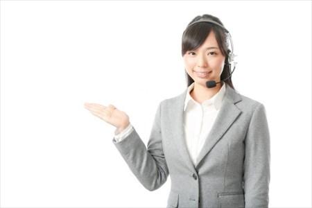 耳つぼダイエットの知識は【マニー&マミーMEI】の講座で学ぶ~料金の問い合わせもお気軽に~